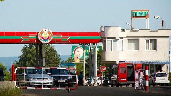 ЕС будет давить на Россию через Приднестровье