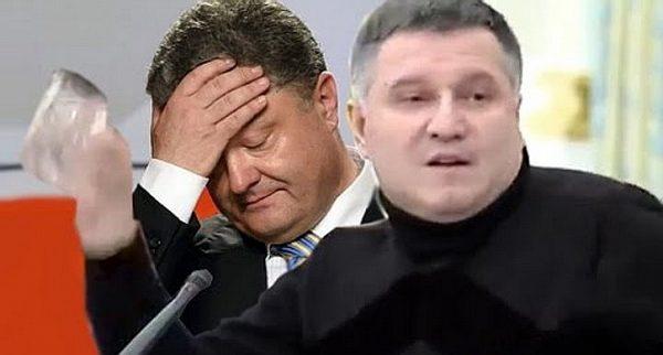 У Авакова начали открыто угрожать Порошенко