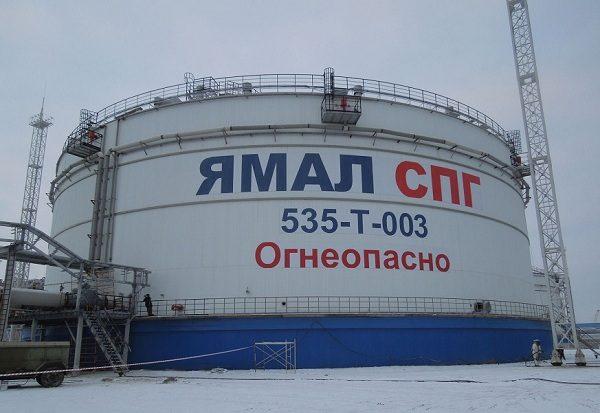 """""""Ямал СПГ"""" покажет европейским банкам обходной путь в газовые проекты РФ"""