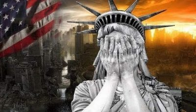Прощальная агония Американской Империи