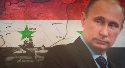 Сирийский гамбит: США начинают, Путин выигрывает