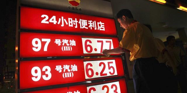Китай меняет правила игры на рынке нефти