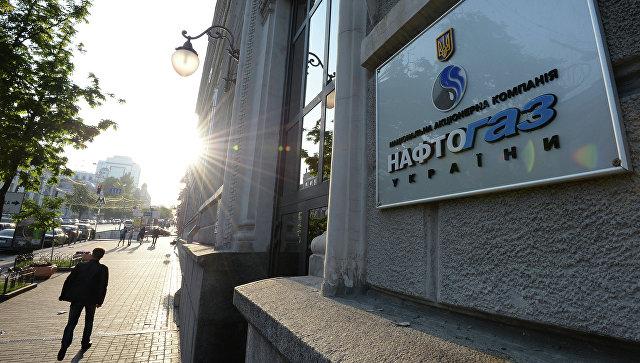 """""""Нафтогаз"""" увеличит сумму своего иска по активам в Крыму до $8 миллиардов"""