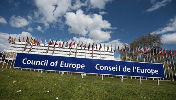 Комитет министров Совета Европы против России: кто победит