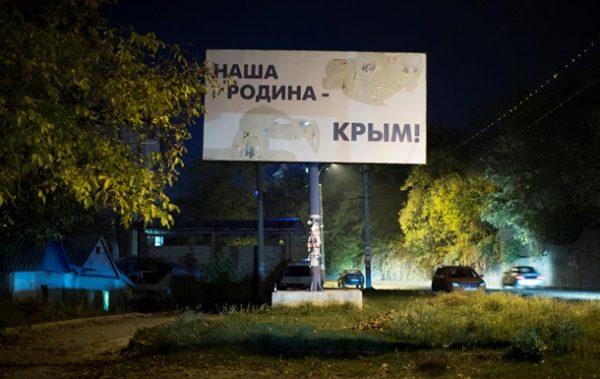 """В России готовят """"налог на Крым"""""""