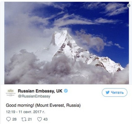 «Дерьмо случается». Невероятные приключения посольства РФ в Британии