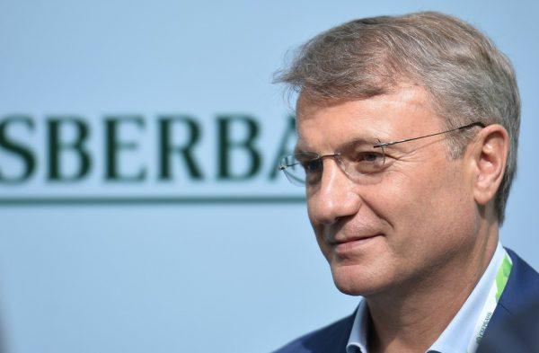 Самый прибыльный в мире: Сбербанк купается в деньгах россиян