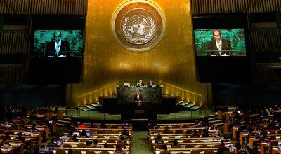 ООН реформируют без России?
