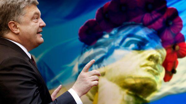 Порошенко дал зелёный свет насильственной украинизации