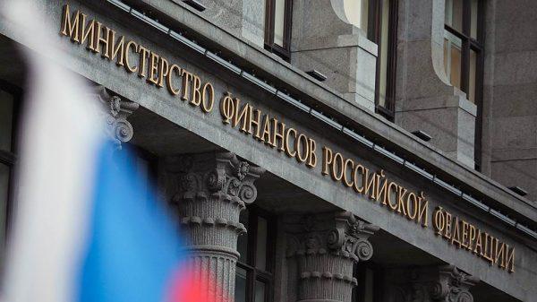 """Минфин """"затягивает пояса"""" на фоне падения интереса к рублю"""