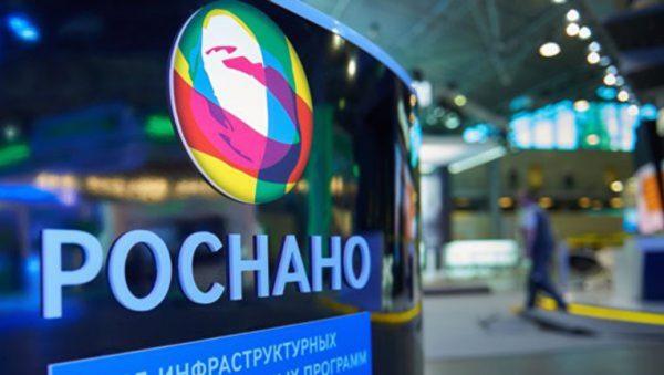 """АО """"Роснано"""" в 2 раза сократило чистый убыток по РСБУ за 9 месяцев 2017 года, до 5,969 млрд рублей"""