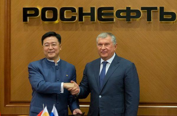 """Для """"Роснефти"""" Восток оказался лучше Запада"""