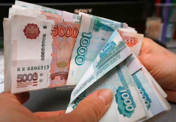 Что будет с рублем, долларом и евро зимой? Валютный прогноз