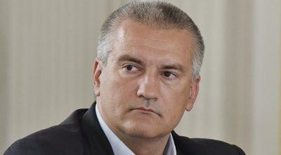 Сергей Аксенов объявил войну