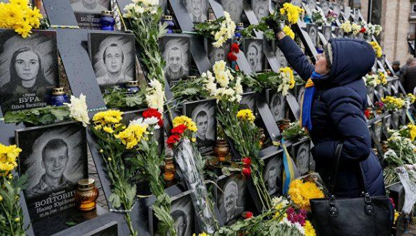 """Театр абсурда: на Украине снова ищут виновных в расстреле """"Небесной сотни"""""""