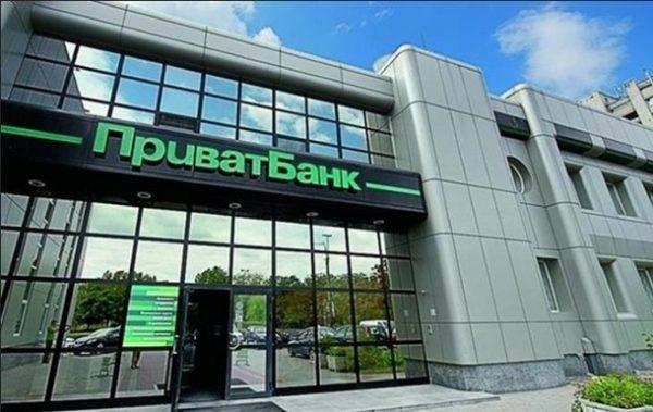 Жителям Крыма списали долги перед банками Украины