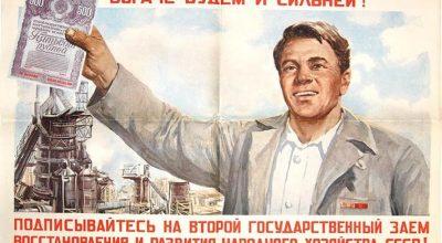 Россиянам предложат скинуться в бюджет в случае ужесточения санкций