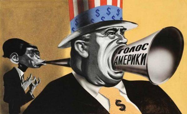 """""""Незеркальные"""" иноагенты: паника США показала действенность российских мер"""