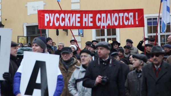 """Независимость Латвии закончилась возле """"Макдоналдса"""""""