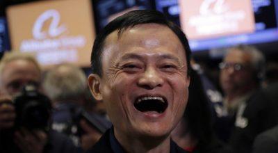 Alibaba в День холостяка в КНР за сутки продала товаров на $25 млрд