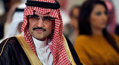 Саудовский переворот: тайна саудовских принцев