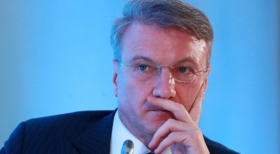 Отключение России от SWIFT грозит ступором: страшный сон Грефа