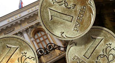 Когда обрушится российский рубль?