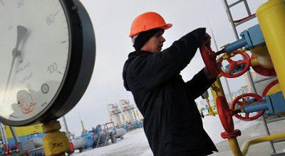 На Украине рассказали о новых преимуществах покупки газа у России