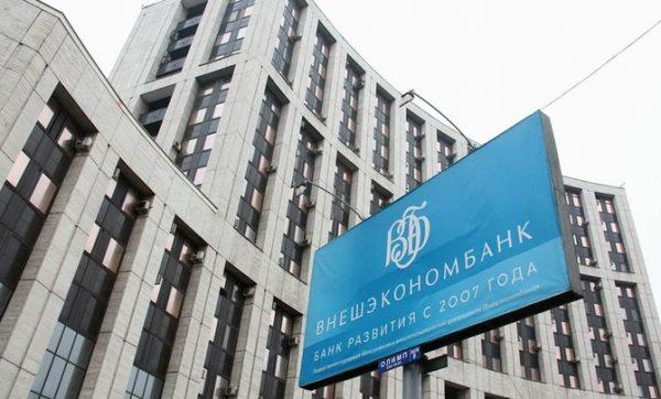 Рубль укрепляется: ВЭБ конвертирует в рубли $6,25 млрд