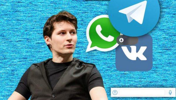 """Павел Дуров отказался продавать Telegram """"даже за $20 млрд"""""""