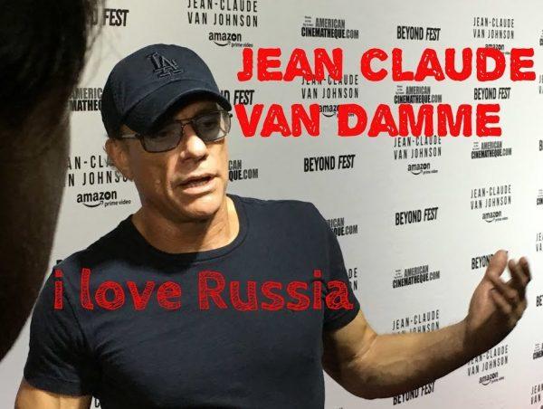 Жан-Клод Ван Дамм: «Только Россия сильна, и Америка сильна. Все остальные страны на уровень ниже»