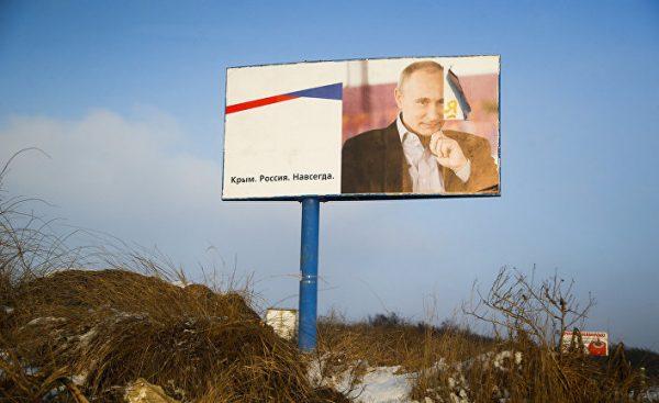 NPR: как изменилась жизнь в Крыму?