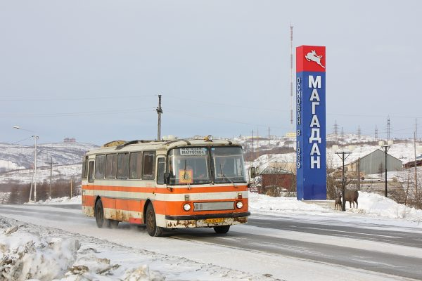 Миллион на переезд: россиян отправляют в Магадан