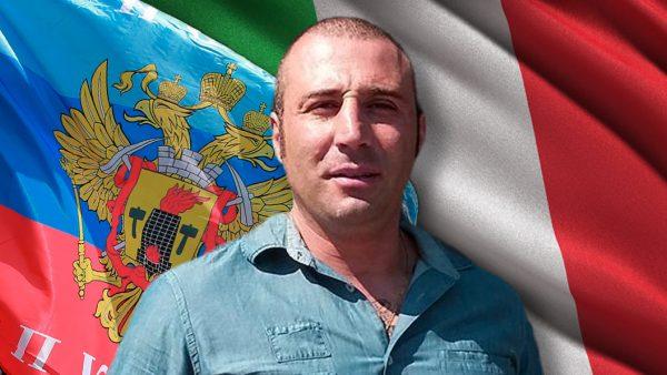 """Итальянец из Луганска: """"Настоящие европейские ценности остались только в России"""""""