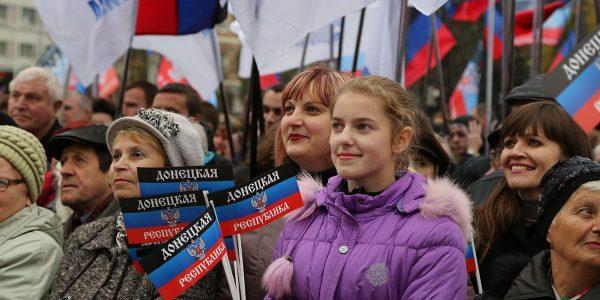Как живет Донецк: политические движения и организации