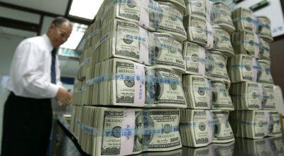 Резервный фонд России перестал существовать