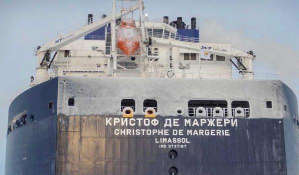"""США покупают русский газ, Норвегия помогает строить """"Северный поток — 2"""""""